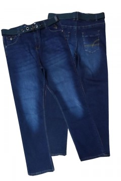garcia belted stretch jeans